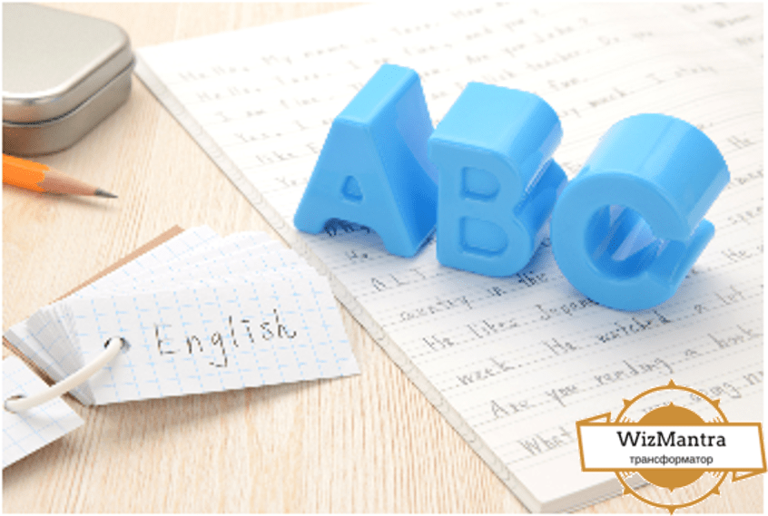 Best general english language spoken classes with Fees