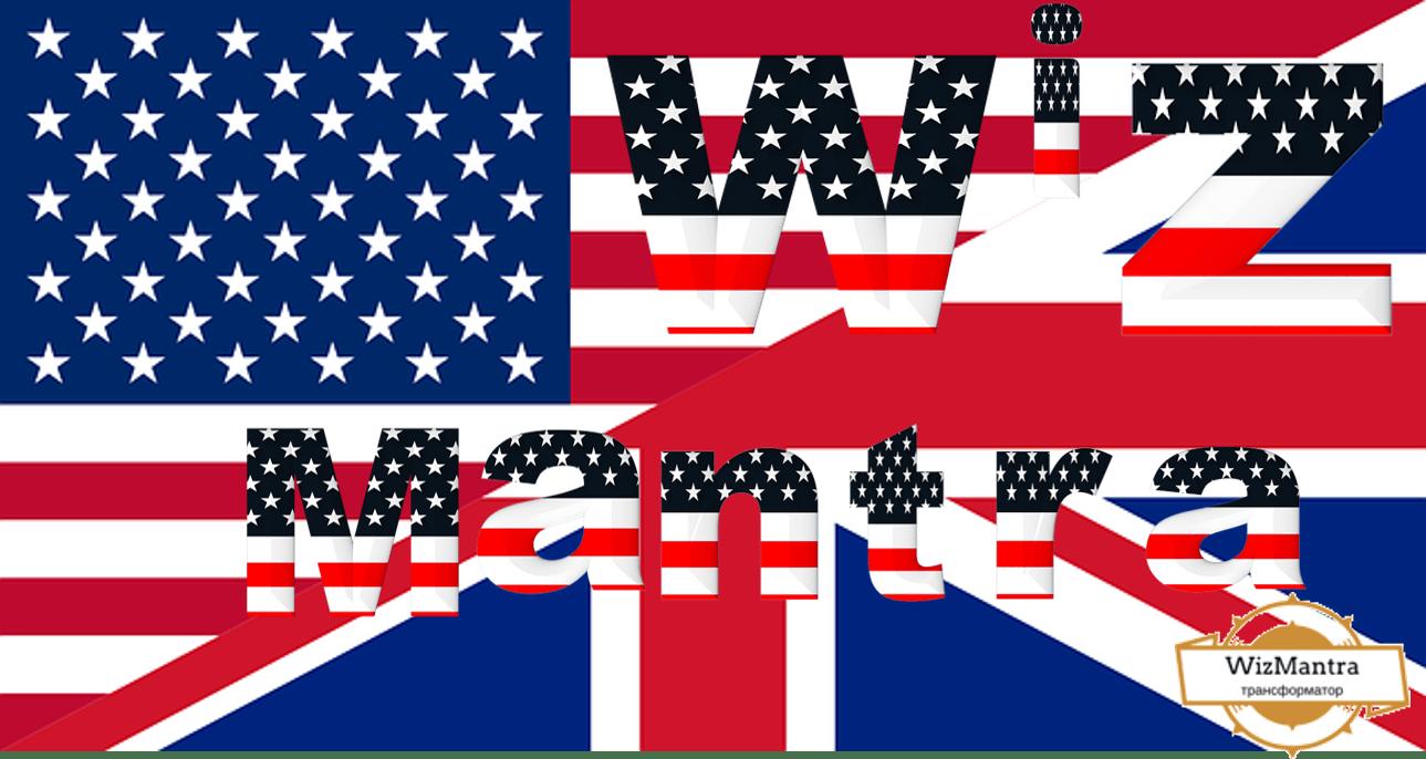 American English Coaching classes