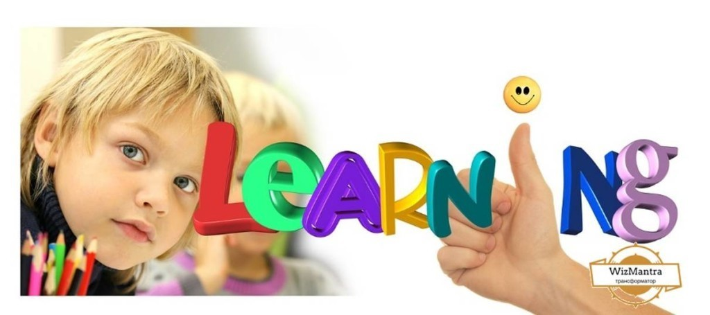 kids learn english home