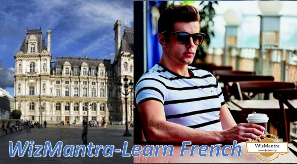 learn french with WizMantra classes