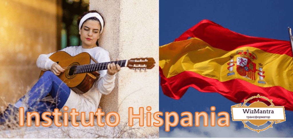 learn-spanish-online