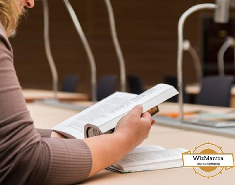PTE Exam Reading Test